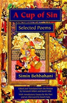 A Cup of Sin: Selected Poems