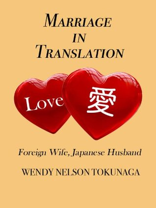 Marriage in Translation: Foreign Wife, Japanese Hu...